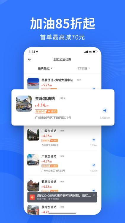 易车-专业看车买车汽车资讯平台 screenshot-3