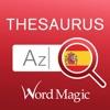 Spanish Thesaurus - iPhoneアプリ