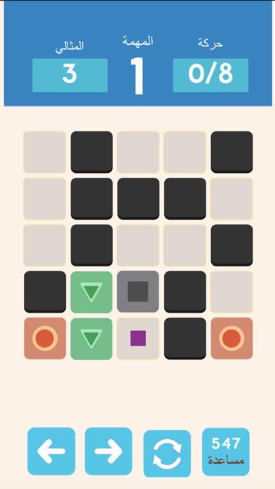 点击获取لعبة رسم و مخ : العاب تحدي
