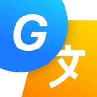 Go Translate:Photo Translator