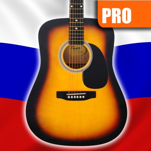 Гитара PRO самоучитель