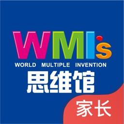 WMI思维馆