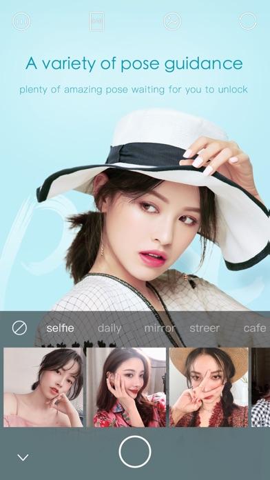 Download Ulike - Define trendy selfie for Pc