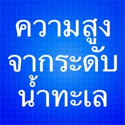 ThaiElevation