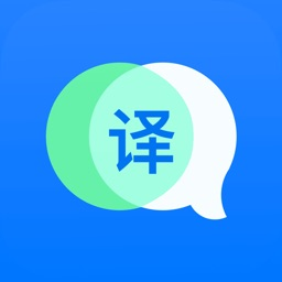Translate-Translator