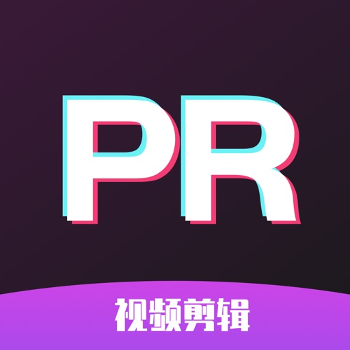 Pr -视频剪辑VLog卡点制作