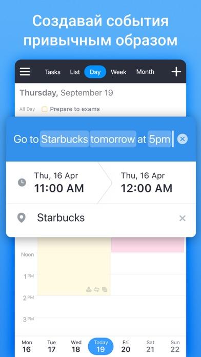 Скриншот №8 к Calendars – Календарь и Планер