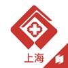 上海市互联网总医院