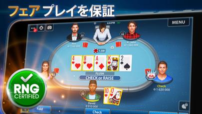 テキサスホールデムポーカー: Pokerist Proのおすすめ画像1