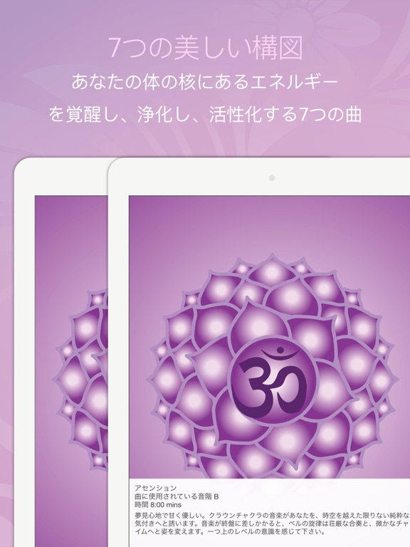https://is2-ssl.mzstatic.com/image/thumb/Purple124/v4/90/41/51/904151cd-199b-0bc7-3258-83256fd3a777/source/576x768bb.jpg