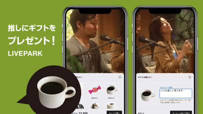 LIVEPARK(ライブパーク) - ライブ配信 アプリのおすすめ画像2