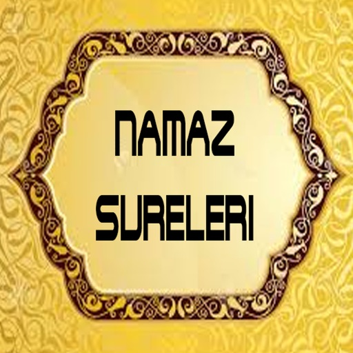 Audio Namaz Surahs Prayers