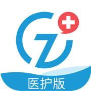 浙二好医生医护版