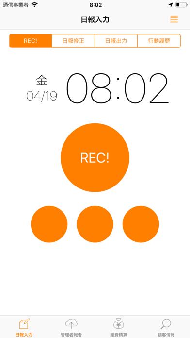 aRECのスクリーンショット1