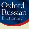Oxford Russian Dictionary 2018 - iPadアプリ