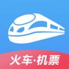 智行火车票-12306火车票双核抢票