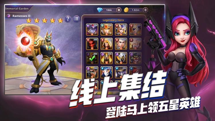 勇者阿信 screenshot-2
