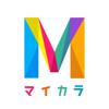マイカラ - MyColorで出会いを探す