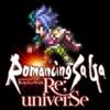 ロマンシング サガ リ・ユニバース iPhone / iPad