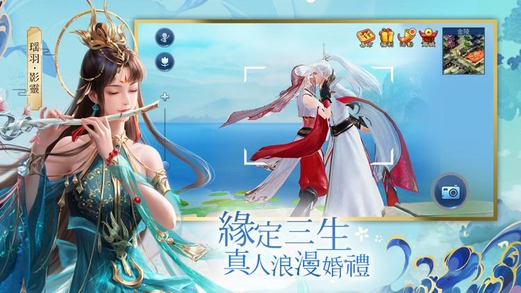 倩女幽魂II screenshot-3