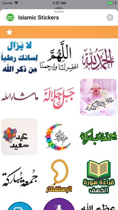 Screen Shot Islamic Stickers ! 7