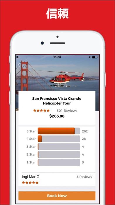 サンフランシスコ 旅行 ガイド &マップ ScreenShot6