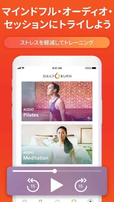 Daily Burn自宅ワークアウト: トレーニングアプリのおすすめ画像6