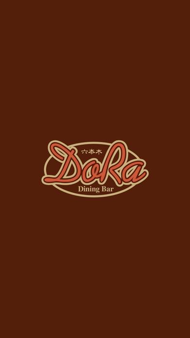Dining Bar DoRa【ダイニングバードラ】のおすすめ画像1