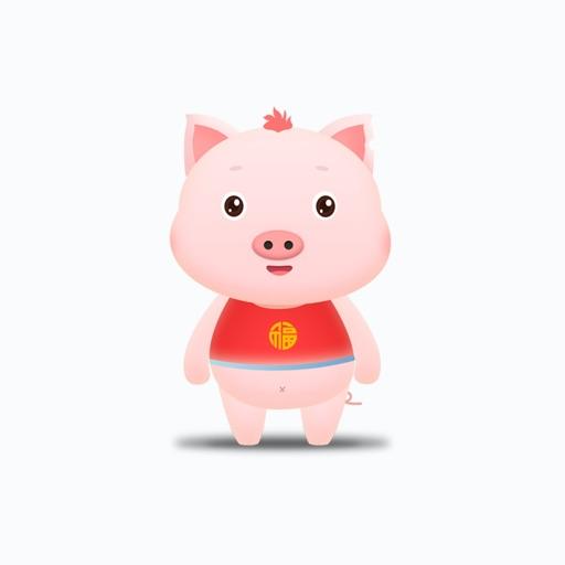 小猪哼哼哼