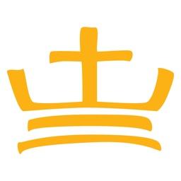 Christ the King New Paltz