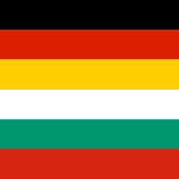 Bulgarian German Dictionary