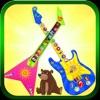Baby Fun Guitar Animal Noises Reviews