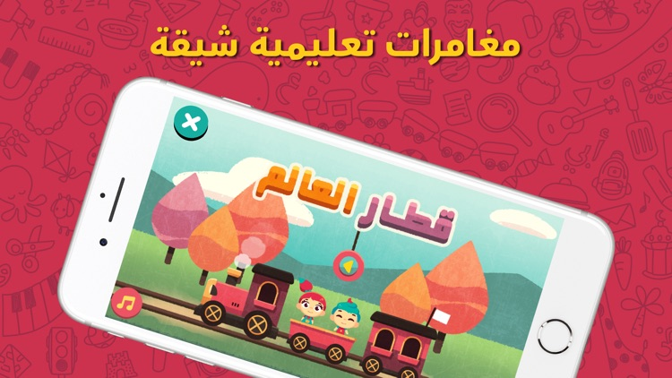 Lamsa Early Education for Kids screenshot-8