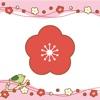 Sticker UME