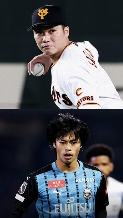 DAZN (ダゾーン) スポーツをライブ中継のおすすめ画像7