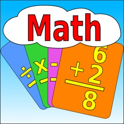 Ace Math Flash Cards School