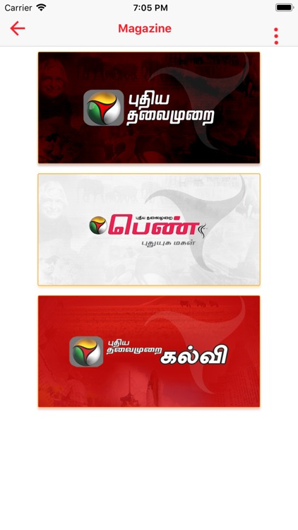 Puthiya Thalaimurai Live Tv screenshot-4