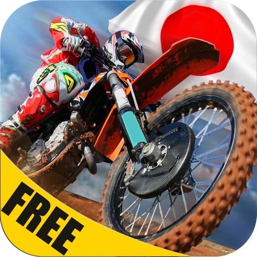 Japan Outback Trails Dirt Bike race - Free