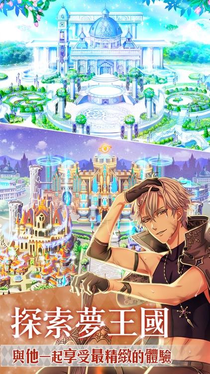 夢王國與沉睡中的100 位王子殿下 screenshot-5