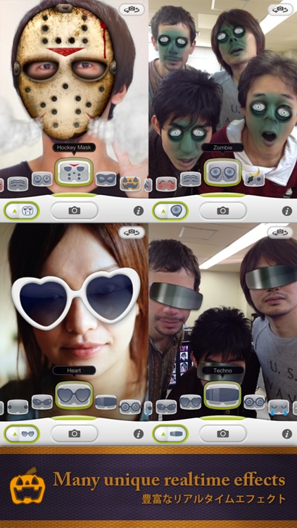 iEyeCamera screenshot-2