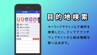 https://is2-ssl.mzstatic.com/image/thumb/Purple124/v4/a3/3c/1a/a33c1a38-d993-6b7f-1e5d-c45d7163bcef/cb1ffcd8-042c-46ac-8e8a-95f2b51c969d_NaviCon_iOS5.5in_05.jpg/406x228bb.jpg
