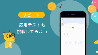 英語や韓国語を学ぼう - LingoDeerのおすすめ画像8