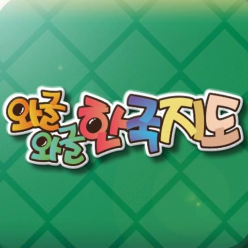 와글와글 한국지도