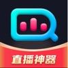 抖查查-直播短视频电商数据