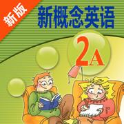 新概念英语青少版2A - 同步课本点读