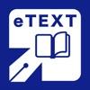 教開eTEXT