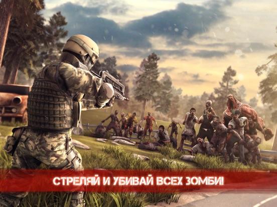 Скачать игру Zombie Frontier 3: Sniper FPS