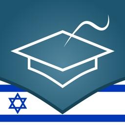 Hebrew Essentials