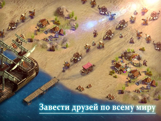 Скачать игру League of Lords: New Kingdom