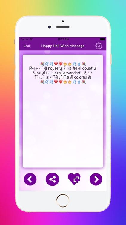 Holi Stickers screenshot-9